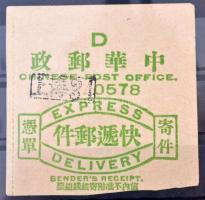1930 Kína Expressz delivery ragjegy