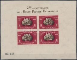 1950 UPU vágott blokk a normál 126 x 96 mm helyett 128 x 100 mm (130.000++)
