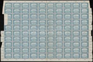 1921 Parlament 2,50K hajtott teljes ív (6.800) (elvált fogazás)