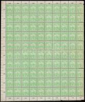 1913 Turul 5f álló vízjellel hajtott teljes ív (30.000) (elvált fogazás, jobb oldali ívszél hiányzik)