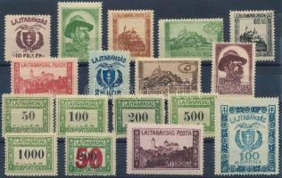 Nyugat-Magyarország VII 1921 17 db klf érték (31.200)