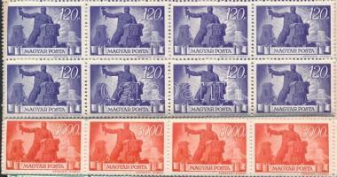 1945 Újjáépítés 120P, 500P, 3000P 100-100 db bélyeg hajtott teljes ívek, ívdarabok (7.600)