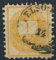 1881 Hírlapbélyeg magánfogazással