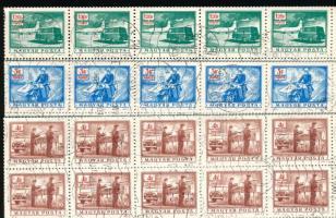1973 Képes portó (I) 20f, 40f, 80f, 1Ft, 3Ft, 4Ft hajtott teljes ívek (7.000)