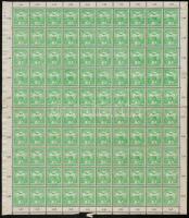 1909 Turul 5f hajtott teljes ív (20.000)
