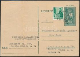 1945 Helyi díjjegyes levelezőlap Hadvezérek 12f díjkiegészítéssel BUDAPEST (szükségtarifa Dr Nagy Ferenc Philatelica 2012/1 szám) (hajtott) ritka!