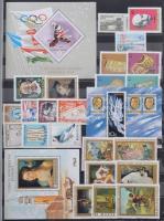 1960-1987 Gyűjtemény sorokkal, blokkokkal 16 lapos A4-es berakóban