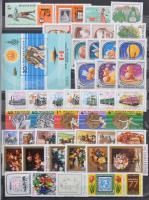 1961-1989 Gyűjtemény sorokkal, blokkokkal 16 lapos A4-es berakóban