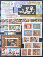1961-1990 Gyűjtemény sorokkal, blokkokkal 16 lapos A4-es berakóban