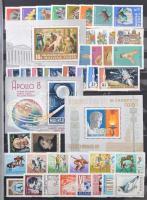 1960-1989 Gyűjtemény sorokkal, blokkokkal 16 lapos A4-es berakóban