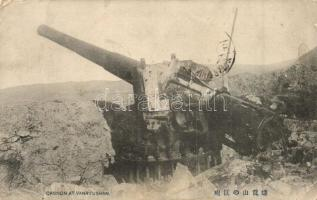 WWI Japanese military, Cannon at Vanryusha (b)
