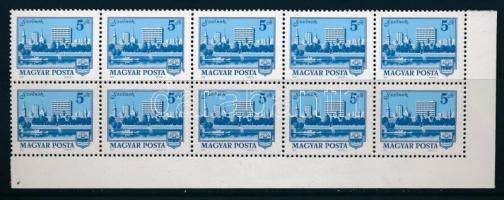 1975 Tájak-városok tizestömb, egyik bélyegen repülőmadár tévnyomat (15.000)