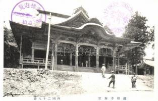 27 db RÉGI használatlan japán városképes lap / 27 old unused Japanese town-view postcards