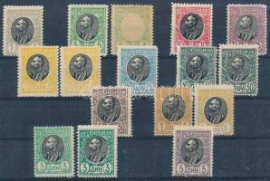 Szerbia 16 db bélyeg