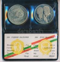 1981. 100Ft Cu-Ni + 5L Cu-Ni Bulgária 1300 éves magyar-bolgár közös kiadás, eredeti tokban, tanúsítvánnyal T:1- (PP)