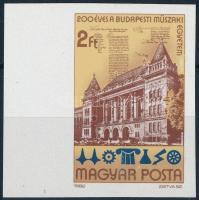1982 200 éves a Budapesti Műszaki Egyetem vágott ívszéli bélyeg