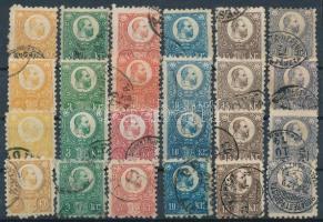 1871 Réznyomat 4 sor szín és papírváltozatokkal