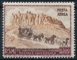 75 éves az UPU (III) 75th anniversary of UPU (III)
