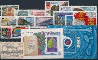 1981-1987 Vonat motívum 10 klf önálló érték + 1 sor + 2 blokk, 1981-1987 Train 10 stamps + 1 set + 2 blocks