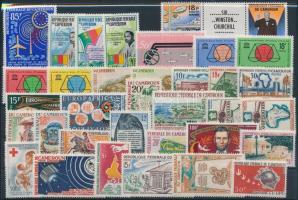 1963-1965 12 sets + 5 stamps, 1963-1965 12 klf sor + 5 klf önálló érték