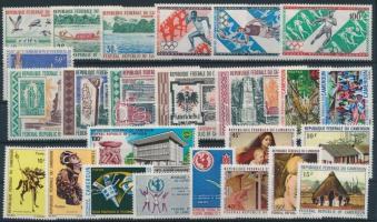1971-1972 8 klf sor + 3 klf önálló érték 1971-1972 8 sets + 3 stamps