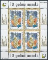 10 éves a bélyegkiadás blokk Stamp Issue block