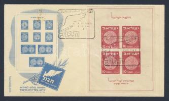 1949 Bélyegkiállítás Mi blokk / block 1 FDC
