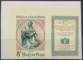 1990 400 éves a Károli Biblia vágott ívsarki szelvényes bélyeg (3.000)