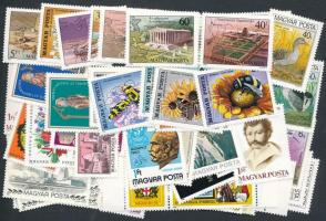 1980-2004 Sorok és blokkok borítékokban (158.260)