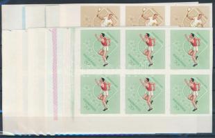1965 Universiade vágott ívsarki hatostömbök (24.000)