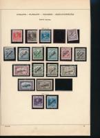 Bánát-Bácska 1919 18 klf bélyeg (*43.500)