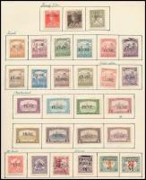 Fiume 1918 29 klf bélyeg (min *76.200)