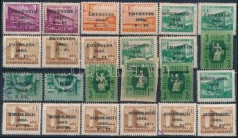 1950-1960 24 db Meghatalmazott és Érvényes bélyeg (~21.000)
