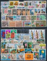 1972-1978 18 klf sor + 19 klf önálló érték 2 db stecklapon 1972-1978 18  sets + 19 stamps