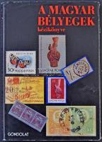 Surányi László és Visnyovszki Gábor: A magyar bélyegek kézikönyve 1986