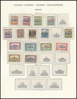 Debrecen I. 1919 15 klf bélyeg (**44.000)