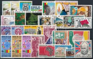 1973-1978 5 klf sor + 41 klf önálló érték 2 db stecklapon 1973-1978 5 sets + 41 stamps