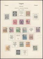 Debrecen I. 1919 15 klf bélyeg (**68.800)
