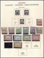 Bánát-Bácska 1919 12 klf bélyeg (min **32.900)