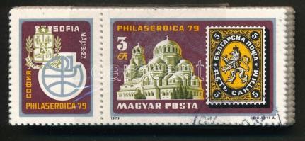 1979 Philaserdica szelvényes bélyeg bündliben (10.000)