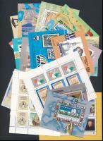 105 különféle blokk a 60-as 80-as évektől