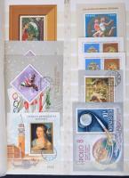 1967-1970 2.400 db bélyeg, közte összefüggések, többpéldányok + 24 db blokk, nagyalakú 10 lapos berakóban (100.000)