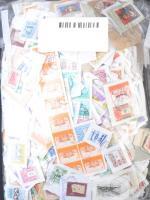 ~1 kg áztatni való bélyeg zacskóban ömlesztve