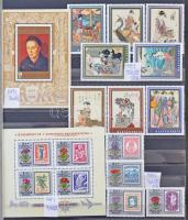 Magyar gyűjtemény 1961-1980 sorok, blokkok, darabok kevés másodpéldánnyal 16 lapos, A4-es UNI-SAFE berakóban (~52.000)