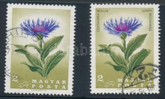 1967 Virág (VIII) 2Ft tévnyomat a virág magyar és latin neve nélkül + támpéldány (100.000)
