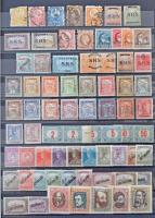 1871-2014 Magyar sorok, régi és új blokkok, értékek, ívek, duplák (1933 Repülő sor, Roosevelt, Róth Miksa túlfogazott) Magas katalógusérték, 32 lapos A4-es berakóban
