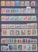 1871-1955 Magyar sorok, értékek rendezett gyűjteményben 12 lapos A4-es berakóban