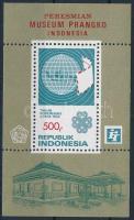 Indonesia Philatelic Museum Opening block, Indonéziai Filatéliai Múzeum megnyitása blokk