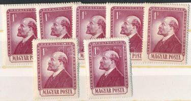 1954 7 db Lenin sor (10.500)