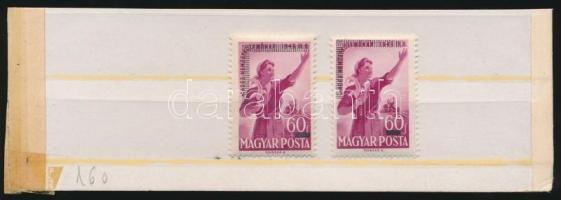 1952 MABEOSZ 2 db bélyeg (16.000)